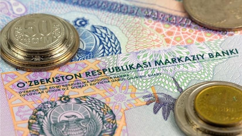 Тошкент фонд биржасида савдо ҳажми 8,3 млрд. сўмгача ўсди