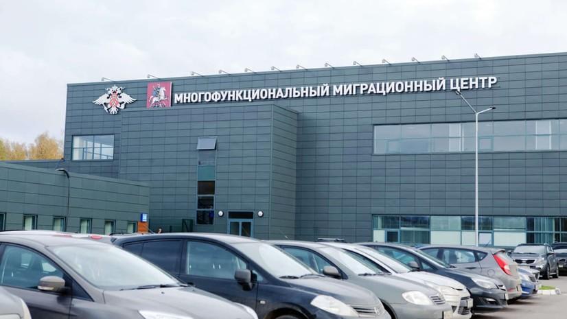 Россия ИИВ мигрантларга муҳим огоҳлантириш билан чиқди