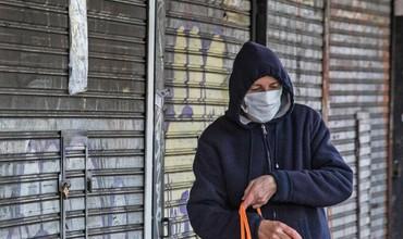 Аргентинада коронавирусга чалинганлар сони 100 мингга етди