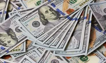 Ўзбекистонда доллар курси пасайди, евро эса кўтарилди