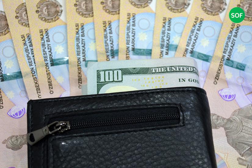 Доллар курси бироз ошди, евро пасайди