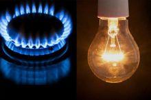 Газ ва электр энергияси учун янги тарифлар қачон эълон қилиниши маълум қилинди