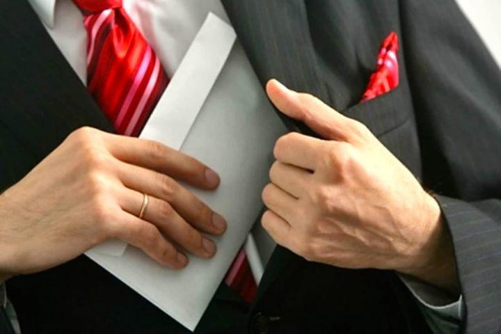 9 нафар мансабдор бюджет қонунчилигини бузгани аниқланди