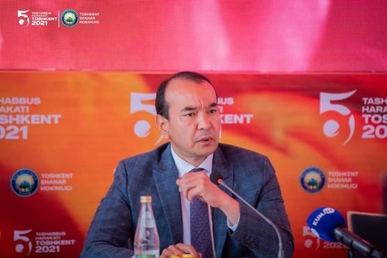 Озодбек Назарбеков: