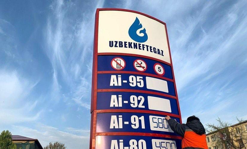 Ўзбекистонда бензин нархи 17 фоизга қимматлашди