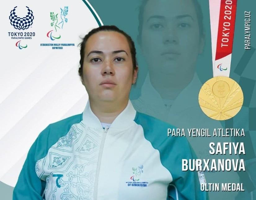 Токио-2020. Сaфия Бурхaнова олтин медални қўлга киритди