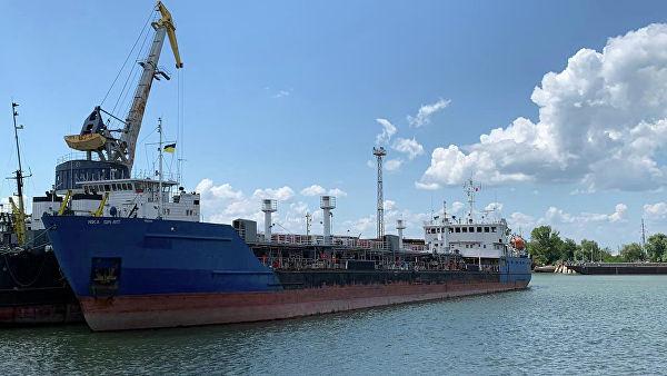 Украина хавфсизлик хизмати Россия танкерини қўлга олди