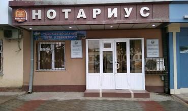 2 kun davomida notariuslar faoliyat ko'rsatmasligi ma'lum qilindi