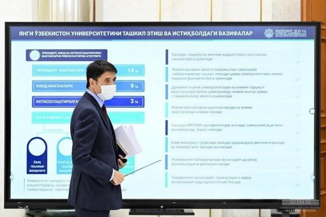 Янги Ўзбекистон университетида фақат Президент мактаби битирувчилари ўқийдими?