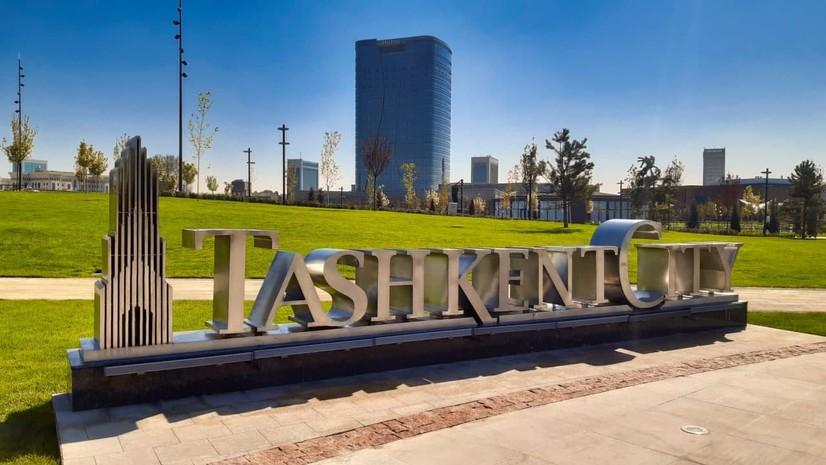 Tashkent City боғига кириш бепул бўлди
