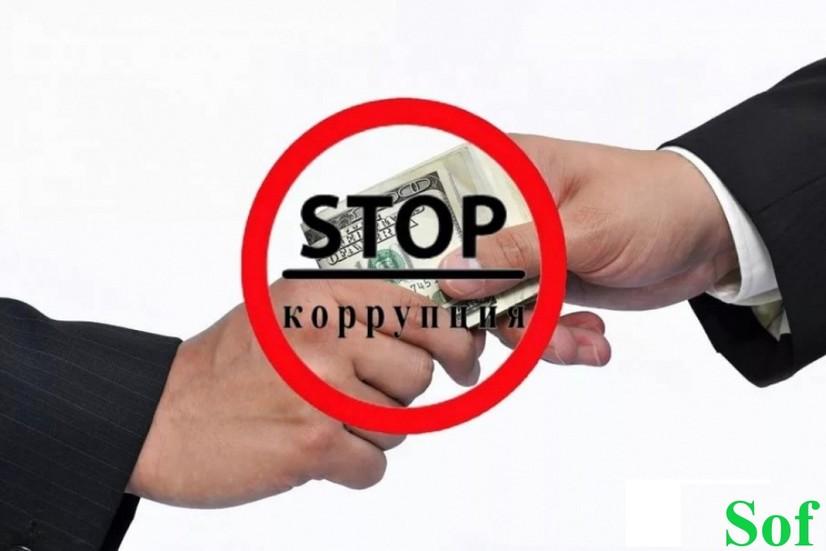 Антикоррупция агентлиги бюджет маблағларини талон-торож қилган мансабдор шахслар ҳақида маълумот берди