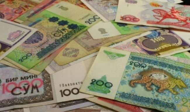 Деноминация нима? Ўзбек валютаси деноминация бўлганми?