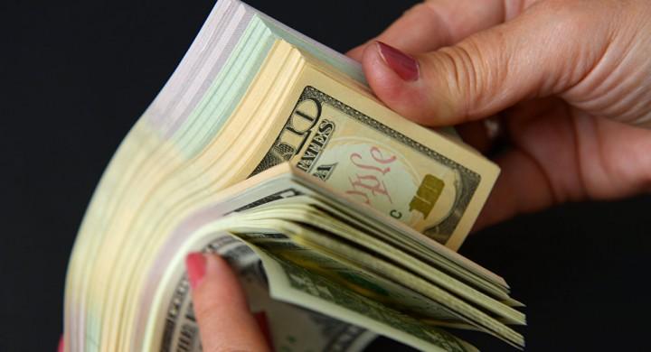 Марказий банк валюта савдосидан банкларнинг четлатилиши сабабини маълум қилди