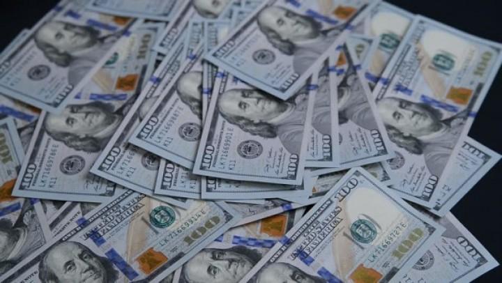 Бир қатор банкларнинг валюта биржаси савдоларидаги иштироки вақтинча тўхтатилди